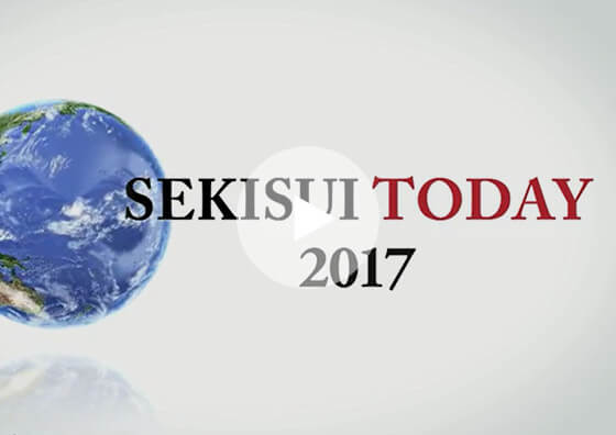 SEKISUI TODAY 2017 Full ver.