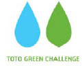 TOTO GREEN CHALLENGE